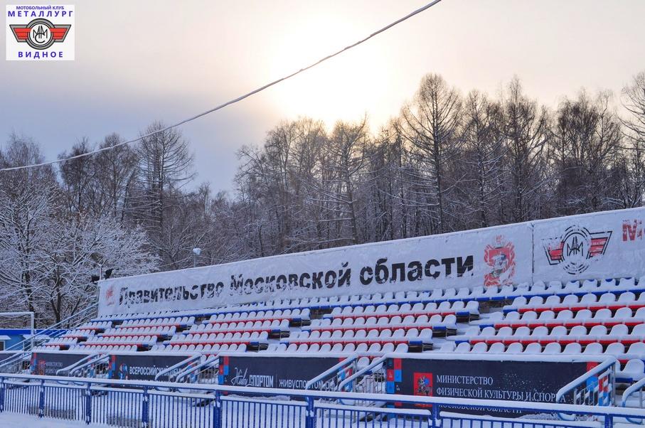 Снежный стадион 12.01.20 - 20.jpeg
