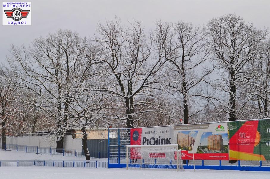 Снежный стадион 12.01.20 - 22.jpeg
