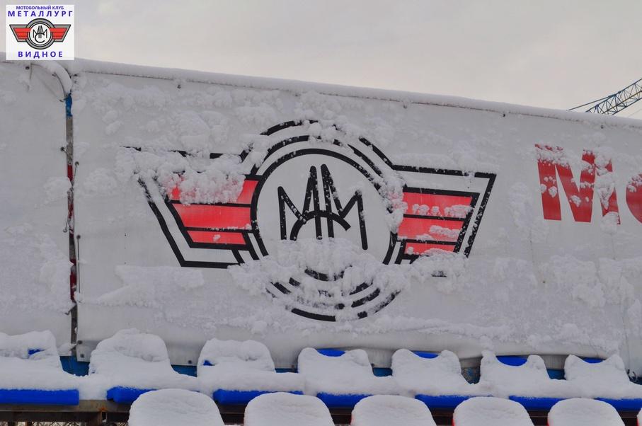 Снежный стадион 12.01.20 - 23.jpeg