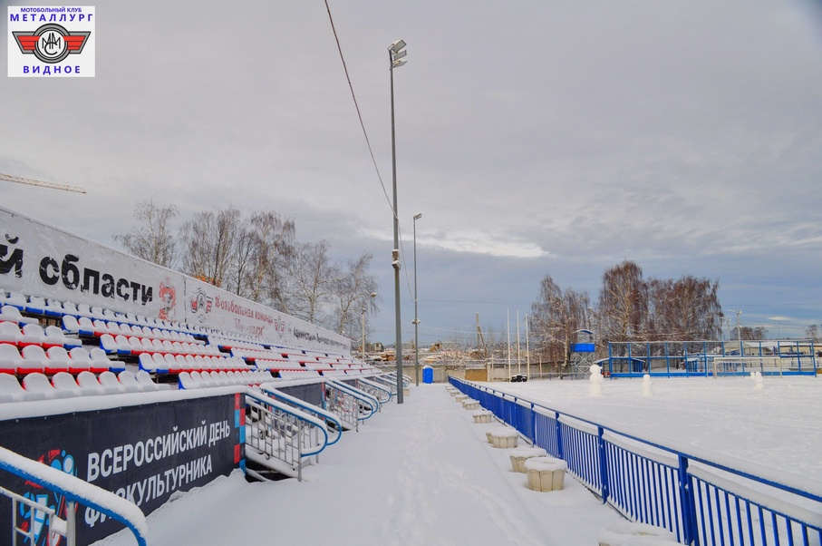 Снежный стадион 12.01.20 - 24.jpeg