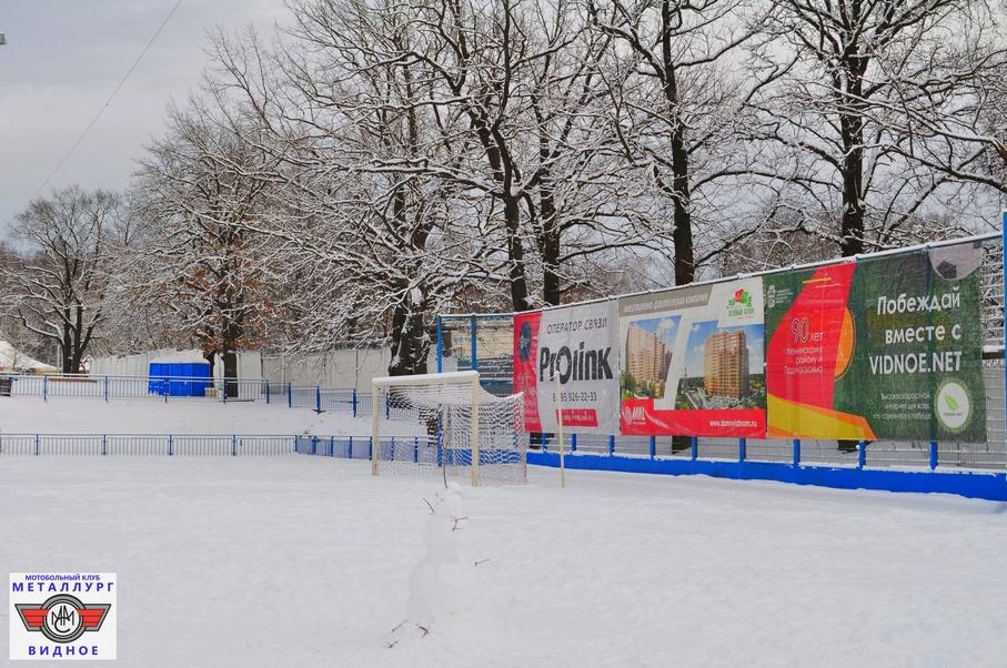 Снежный стадион 12.01.20 - 26.jpeg