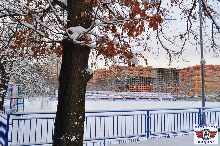Снежный стадион 12.01.20 - 6.jpeg