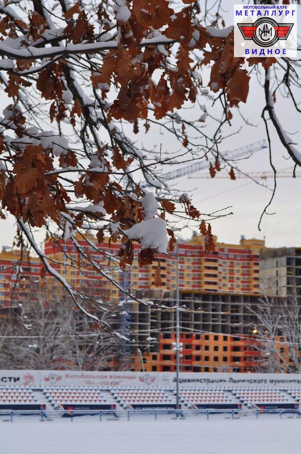 Снежный стадион 12.01.20 - 7.jpeg