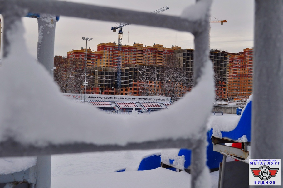 Снежный стадион 12.01.20 - 9.jpeg