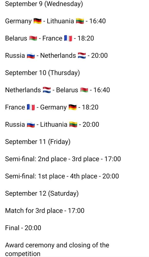 Euro-2020 (flags) - 2.jpg