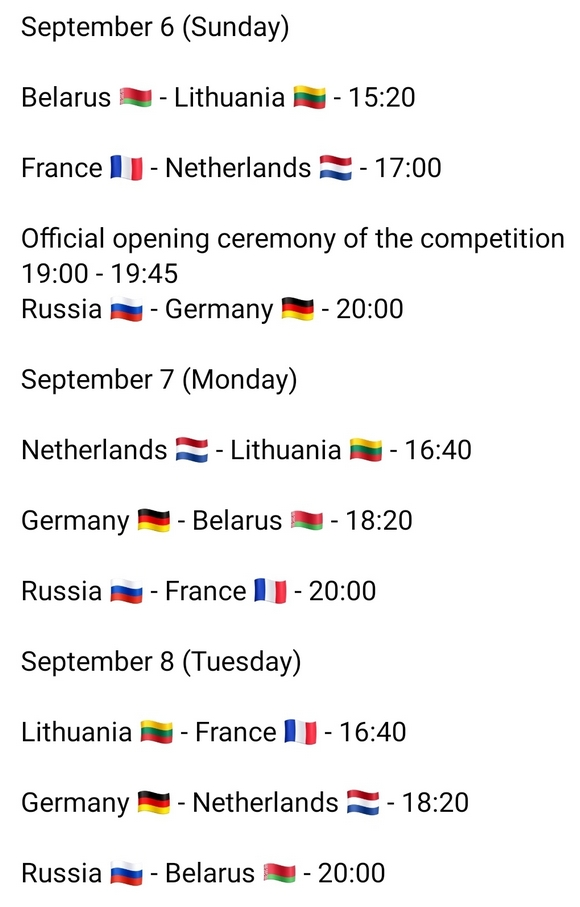 Euro-2020 (flags).jpg