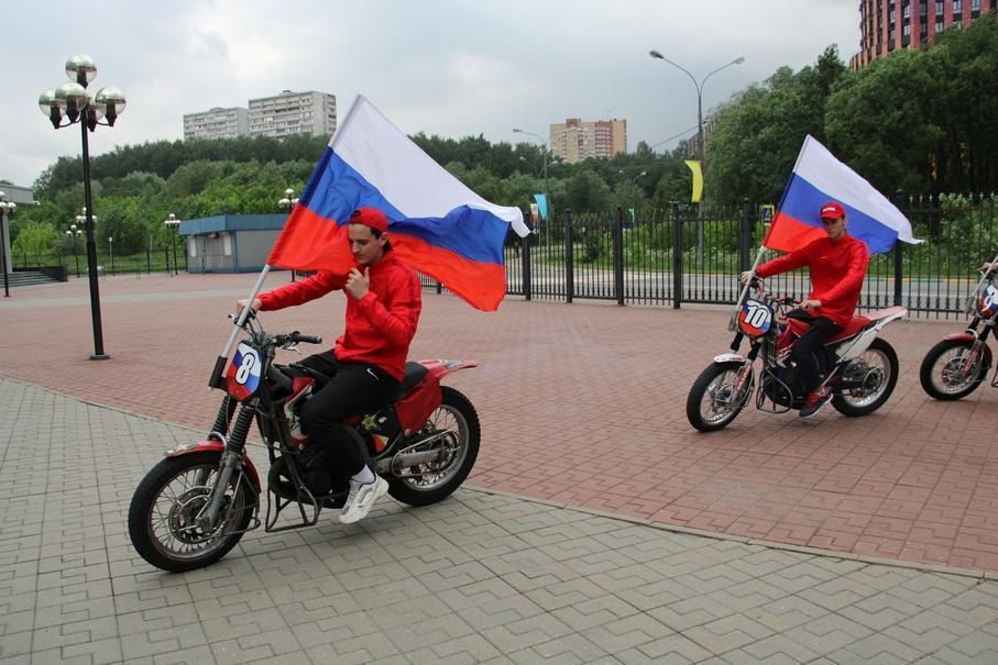 День России 12.06.20 - 10.JPG