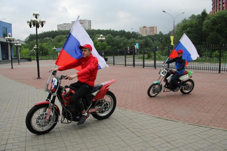 День России 12.06.20 - 11.JPG