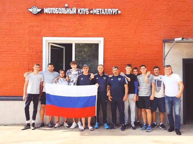День флага России 22.08.20 - 1.jpg