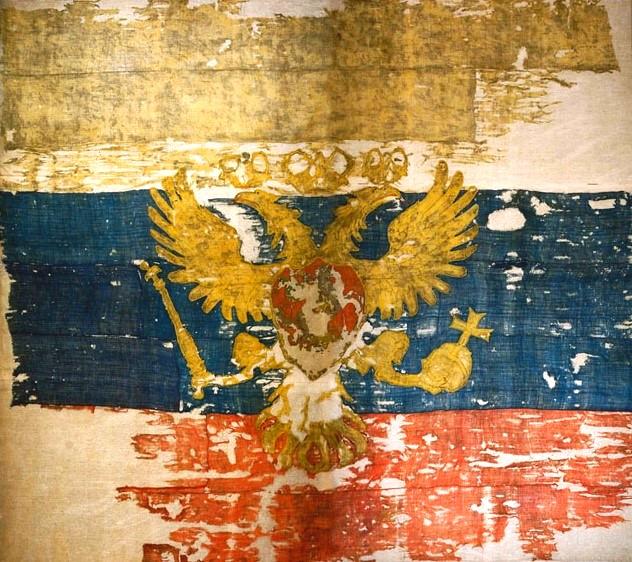 День флага России 22.08.20 - 2.jpg