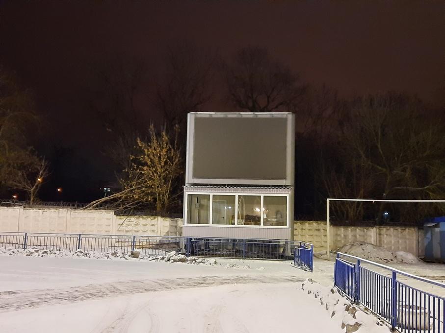 Реконструкция стадиона 4.12.20 - 2.jpg
